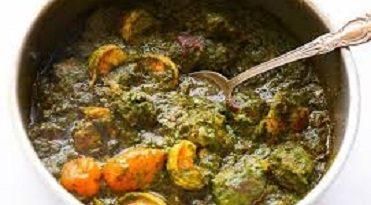 Cassava Leaves Soup Image